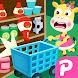 ベビーシミュレータースーパーマーケットショッピングの安全性のヒント-子供向けの早期教育ゲーム