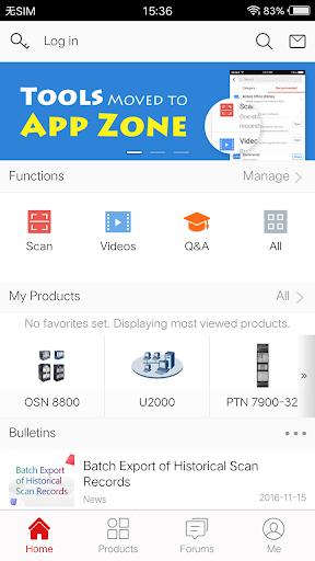 Huawei Technical Support  screenshots 1