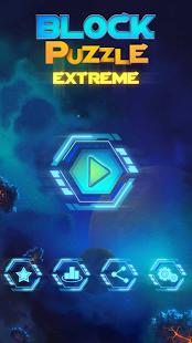Block Puzzle Extreme 1.1.1 screenshots 1