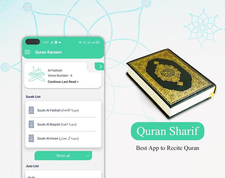 Al Quran Sharif القرآن الكريم:Koran kareem  poster 0