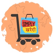 SimplyKharedi - An online ordering app