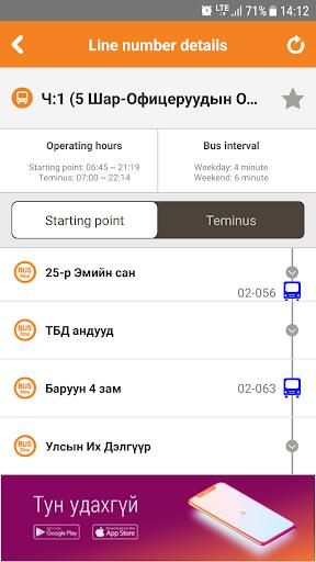 UB Smart Bus 2.20.0507 Screenshots 3