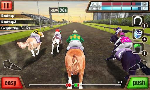 Horse Racing 3D 2.0.1 screenshots 2