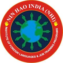 NIN HAO INDIA (NHI) APK