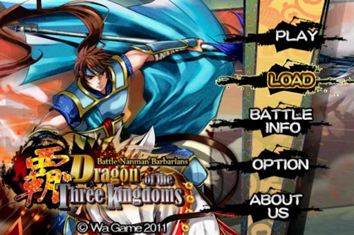 Dragon of the 3 Kingdoms filehippodl screenshot 14