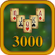 3000 TriPeaks Solitaire Games - Androidアプリ