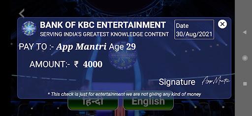 KBC Quiz App 2021 Offline Hindi And English 1.4.1 screenshots 13