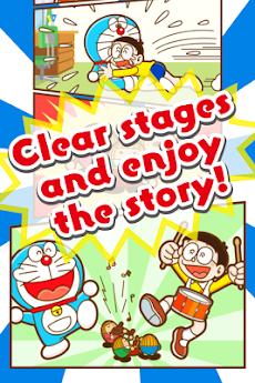 Doraemon MusicPad 子供向けの知育アプリ無料のおすすめ画像4