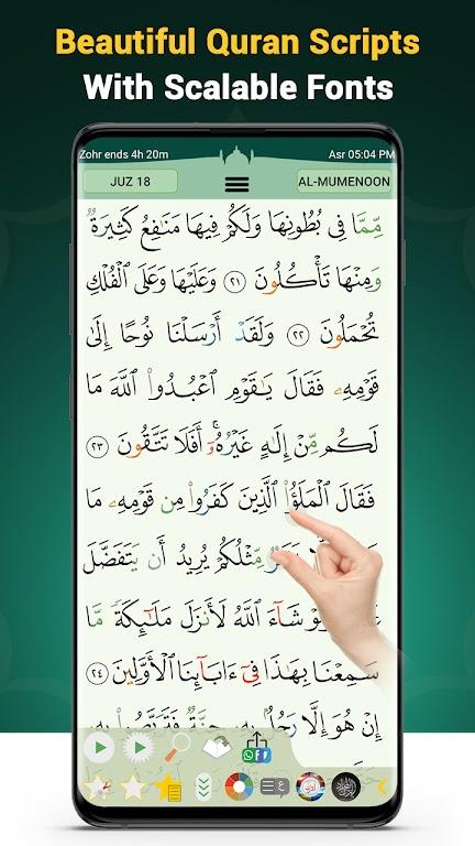 Quran Majeed – القران الكريم: Prayer Times & Athan  poster 0
