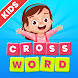 Kids Crossword Puzzles - Word Games For Kids - Androidアプリ