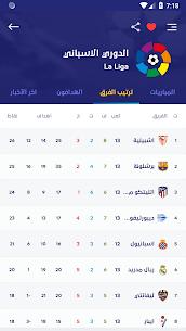 يلا شوت yalla shoot 5