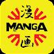 Manga - Baca Komik Manga Gratis