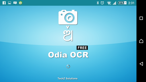 Odia OCR For PC Windows (7, 8, 10, 10X) & Mac Computer Image Number- 5