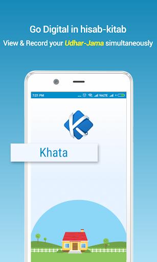 Khata Home - Udhar Khata Book, Hisab Copy, Len Den  Screenshots 1