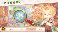 カワイイ検索ゲーム (Kawaii Mansion)のおすすめ画像2