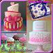 ケーキのアイシングのデザインのアイデア - Androidアプリ