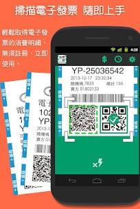 Xem hóa đơn Đài Loan 2