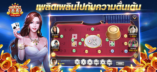 Jackpot 777 - Lucky casino & slot fishing game apkdebit screenshots 5