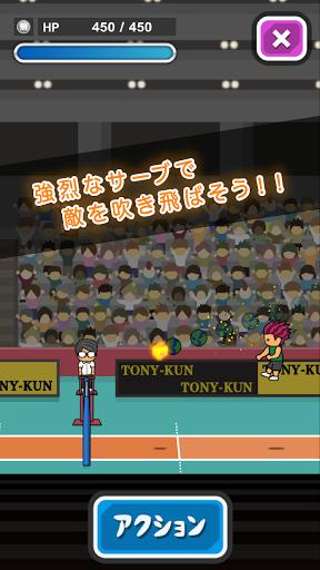 トニーくんのビッグバンサーブ  screenshots 1
