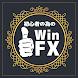 FX初心者がお小遣い稼ぎから大成功を収めるまでのマル秘テクニック! ~FX、為替の解説から~