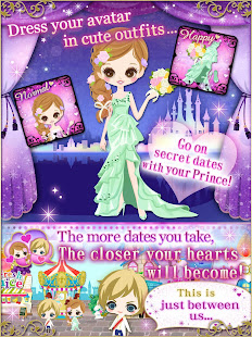 Be My Princess: PARTY