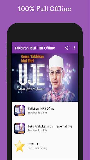 Takbiran Idul Fitri MP3 2021 Offline  screenshots 2