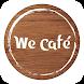 We Cafe | Чистополь