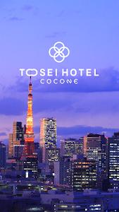 TOSEI HOTEL COCONE【トーセイホテルココネ】 3.8.6