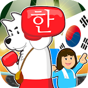 Read Korean game Hangul punch