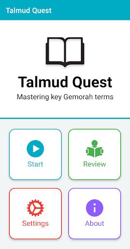 Talmud Quest  screenshots 1