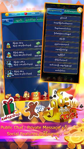 Shan Koe Mee King 1.1.9 Screenshots 5