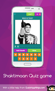 Shaktimaan Quiz game 8.4.4z screenshots 1