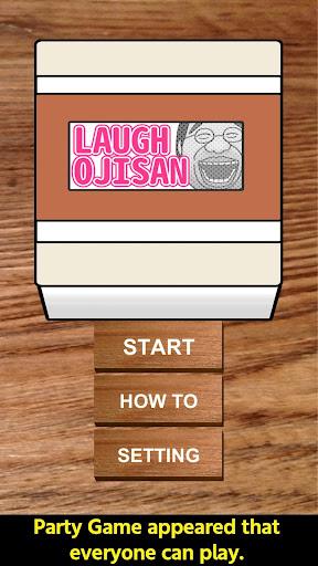 laughojisan screenshot 1
