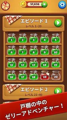 Jelly Drops - 無料グミドロップ・パズルゲームのおすすめ画像5
