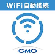 フリーWiFi タウンWiFi by GMO WiFi自動接続アプリ wifi速度 スピードテスト