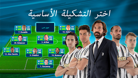 تحميل لعبة المدرب الأفضل 20/21 Online Soccer Manager للاندرويد 1