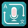 Translate Voice (Translator) icon