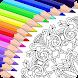 Colorfy:大人向けのぬりえゲーム-無料のマンダラアートとペイント - Androidアプリ
