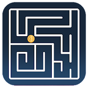 Maze - Games Without Wifi