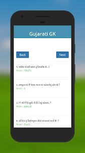 Gujarati Gk 3