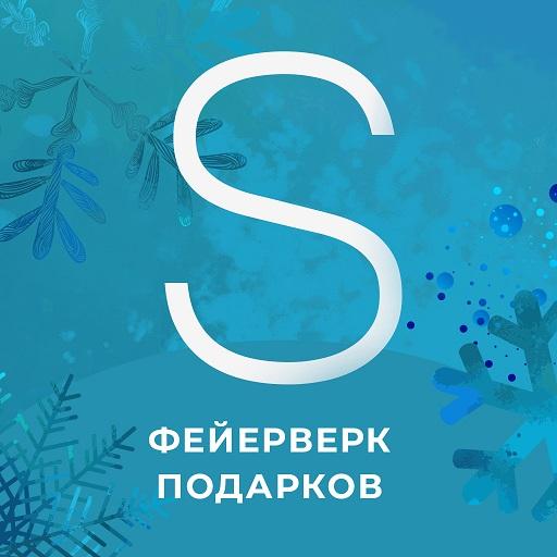 SOKOLOV – ювелирный магазин