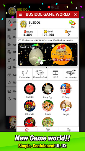 Busidol Game World 2.0.0 screenshots 1