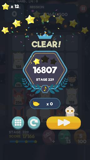 2048 BEAT: Make music screenshots 16