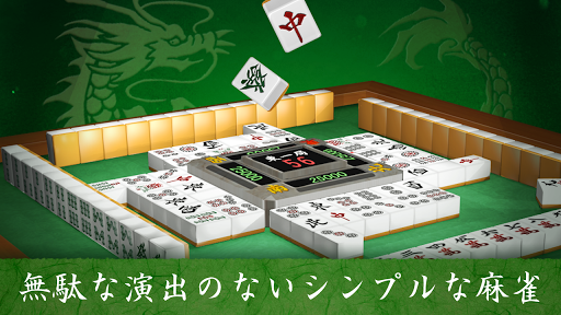 Mahjong Free 3.6.9 screenshots 1