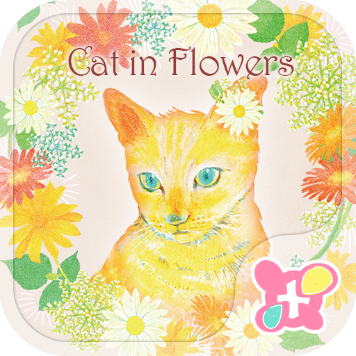 Cute Wallpaper-Cat in Flowers- For PC Windows (7, 8, 10 and 10x) & Mac Computer