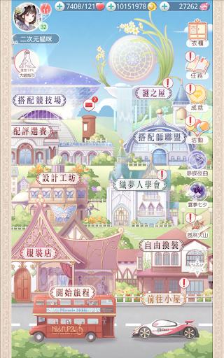 u5947u8ff9u6696u6696 6.1.0 Screenshots 14