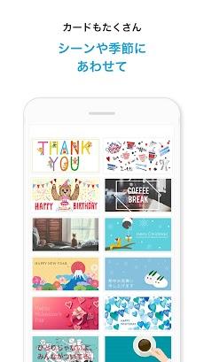 プレゼントアプリ - ギフトが贈れる | コトコのおすすめ画像4