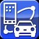Honda Audio連携アプリ Android10対応バージョン