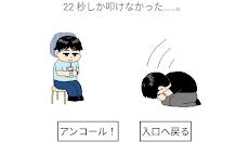 Doradora Panic - ドラマー向けミニアクションゲームのおすすめ画像5