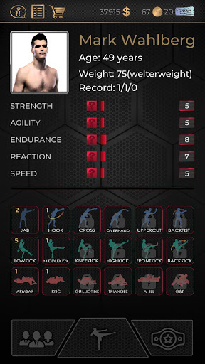 MMA Simulator Offline 03042021 screenshots 9